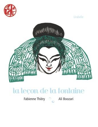La leçon de la fontaine | Fabienne Thiéry
