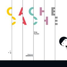Cache-cache | Song Hyunjoo