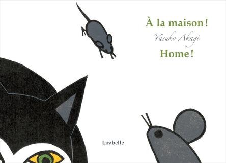 A la maison ! | Yasuko Akagi