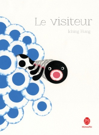 Le visiteur | Iching Hung