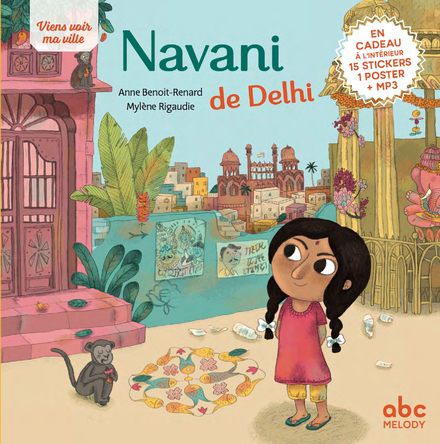 Navani de Delhi | Mylène Rigaudie