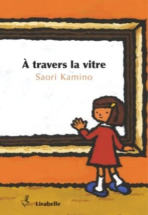 A travers la vitre | Saori Kamino