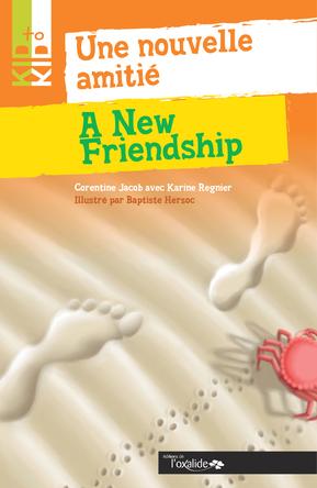 Une nouvelle amitié - A New Friendship | Baptiste Hersoc