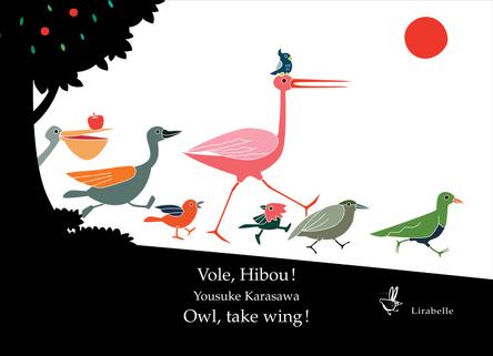 Vole, Hibou ! | Yousuke KARASAWA