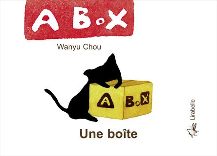 Une boîte | Wanyu Chou
