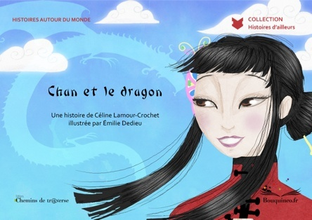 Chan et le dragon |