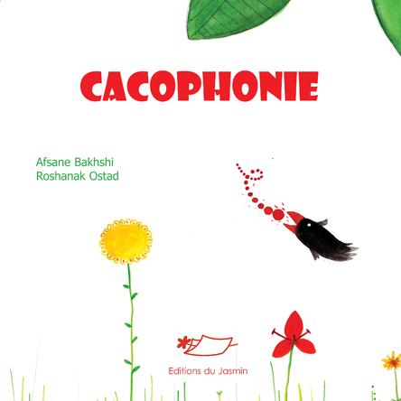 Cacophonie | Roshanak Ostad