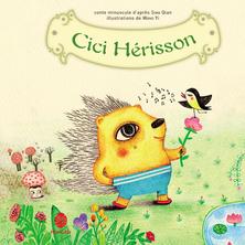 Cici Hérisson | Sima Qian