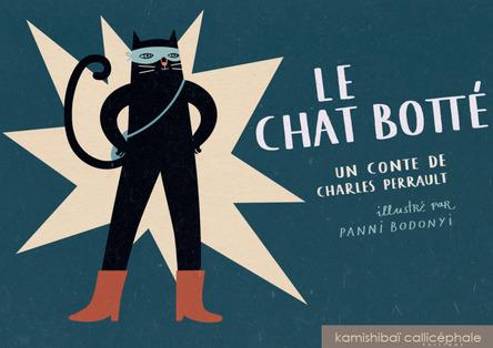 Le chat botté | Panni Bodonyi