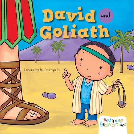 David and Goliath |