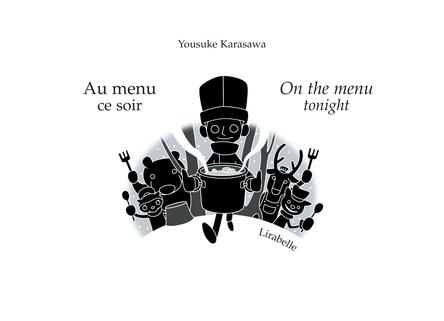 Au menu ce soir | Yousuke Karasawa